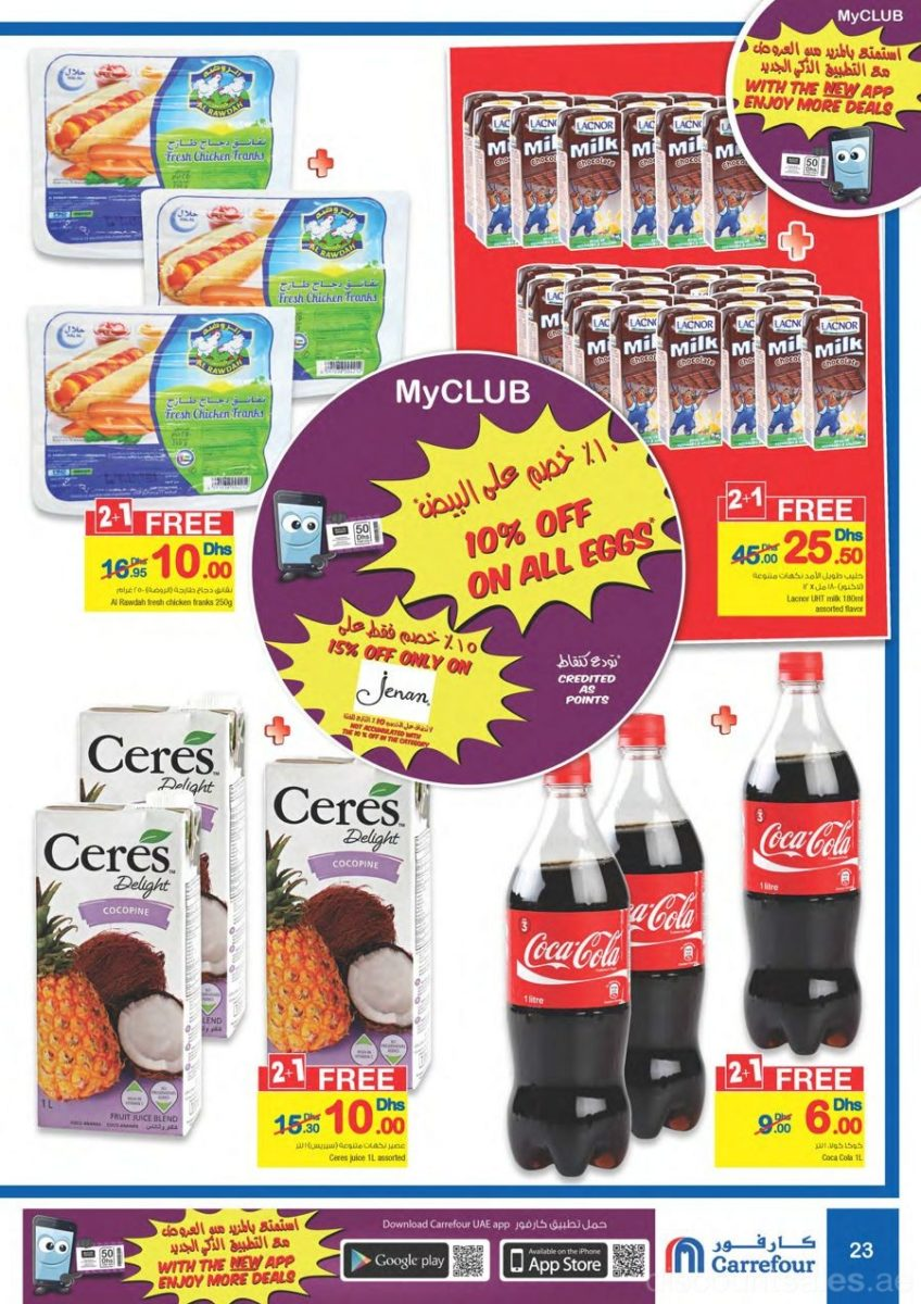 food-grocery-items2-discount-sales-ae