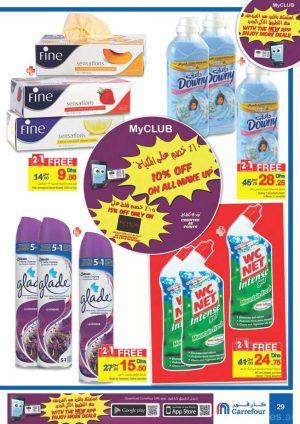 Cleaner & Detergents 2