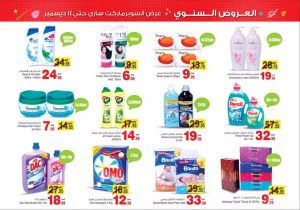 Cleaner & Health Products
