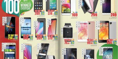 Smartphones Exclusive Offer