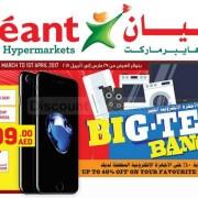 Geant Hypermarket Big Tech Bang Offers