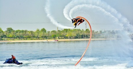 Flyboard or Jetovator Course