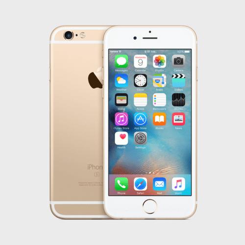 Apple iPhone 6S Price in Qatar Lulu