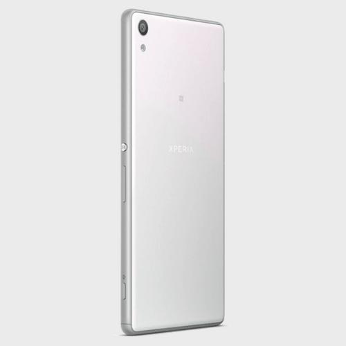 Sony Xperia XA Ultra Price in Qatar Lulu