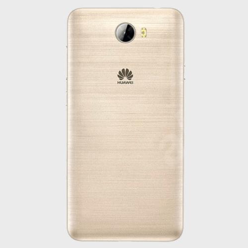 Huawei Y5 2 Price in Qatar Lulu