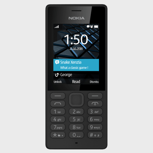 Nokia 150 Price in Qatar Lulu