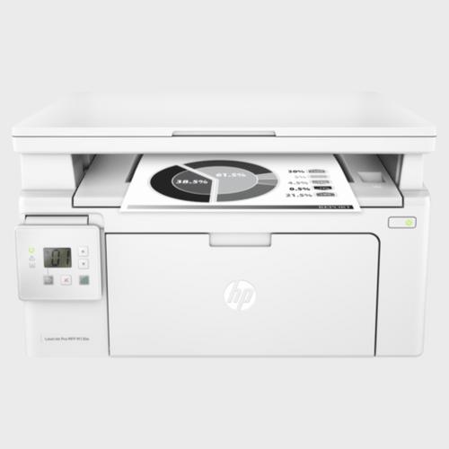 HP LaserJet Printer Pro MFP-M130A Price in Qatar Lulu