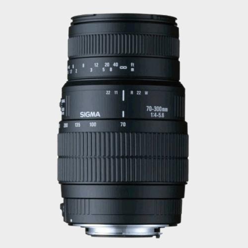 Sigma 70 - 300 mm F4-5.6 DG Macro Lens price in Qatar