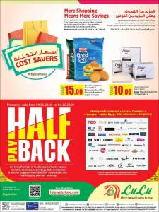 Lulu Hyper Cost Savers 05-11 to 14-11