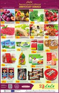Lulu Anneversary Offers in Qatar