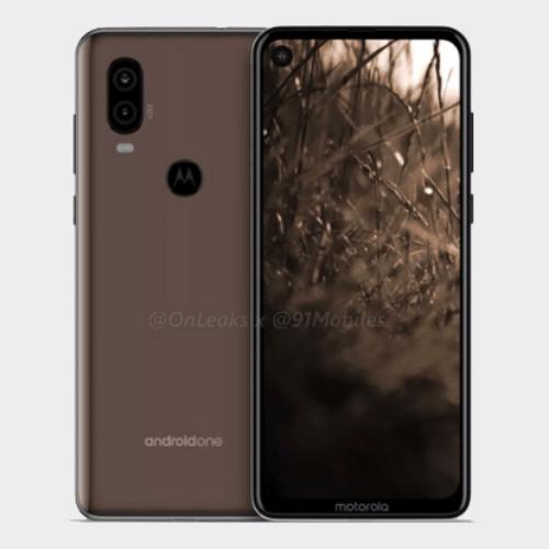 Motorola P40 Best price in Qatar and Doha