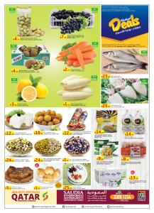 Saudia Weekend Deals 23-02