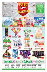 Al Rawabi Big Day Savings till 27/03