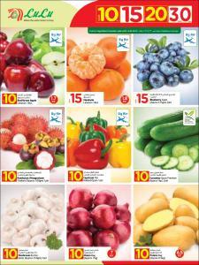 Lulu 10-15-20-30 offer