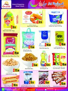 GrandMall EidMubarak Offer