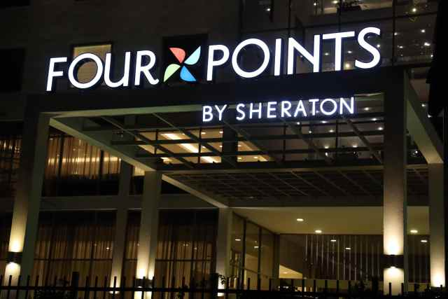 Grand entrance of the Four Points by Sheraton Nairobi Airport