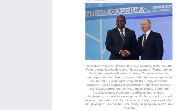 The Facebook accounts targeted Madagascar, Central African Republic, Mozambique, the Democratic Republic of Congo, Ivory Coast, Cameroon, Sudan and Libya, Mr Gleicher added in a statement.