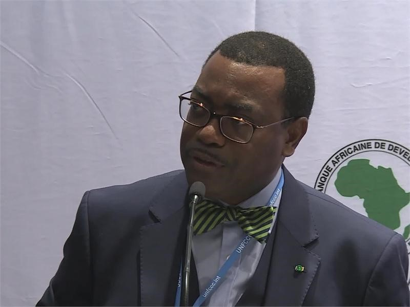 AfDB Announces Launch of publication on land reform in Africa