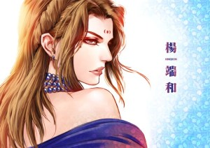 Kingdom manga raw