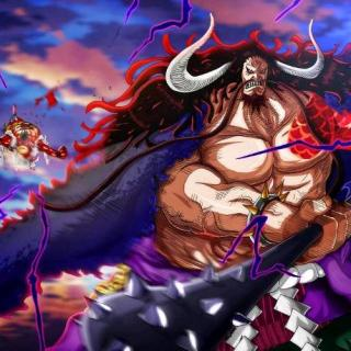 One Piece 924 Raw