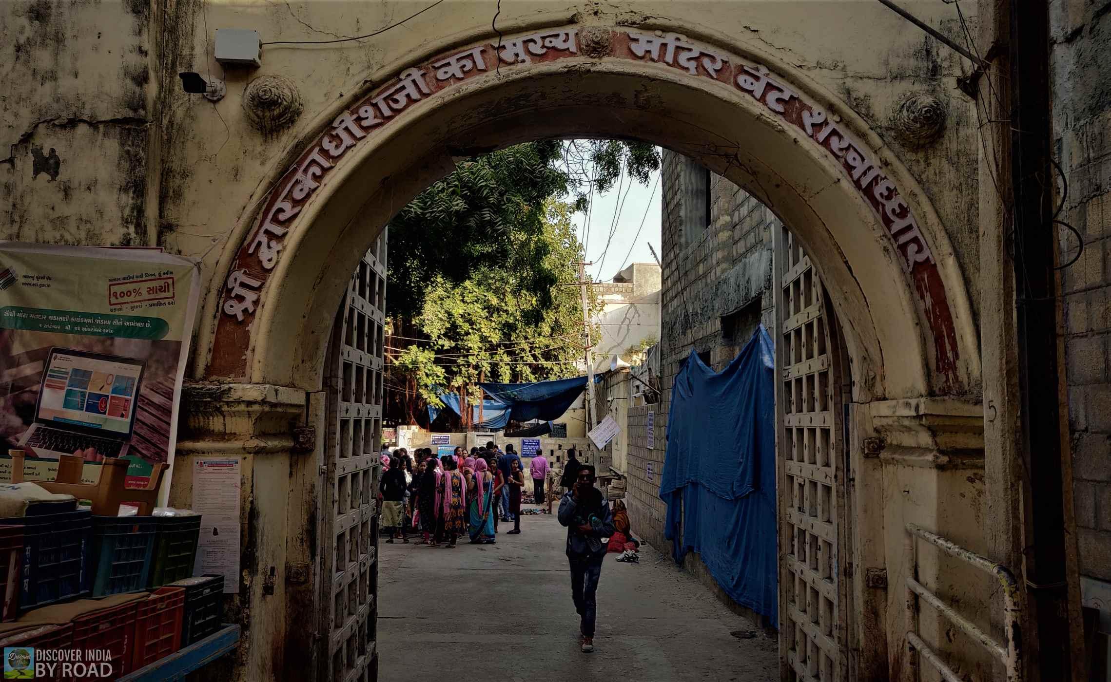 Entrance of Byet Dwarka Temple