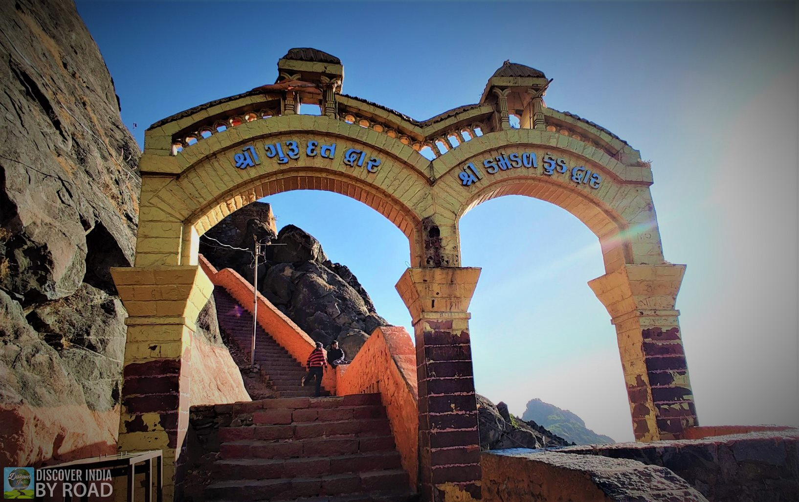 Entry Gate of Kamandal Kund & Dattatray Shikhar