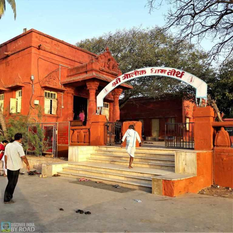 Entrance Golok Dham
