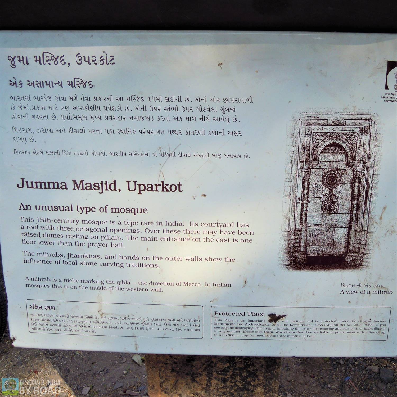 Jumma Masjid signboard at Uperkot fort