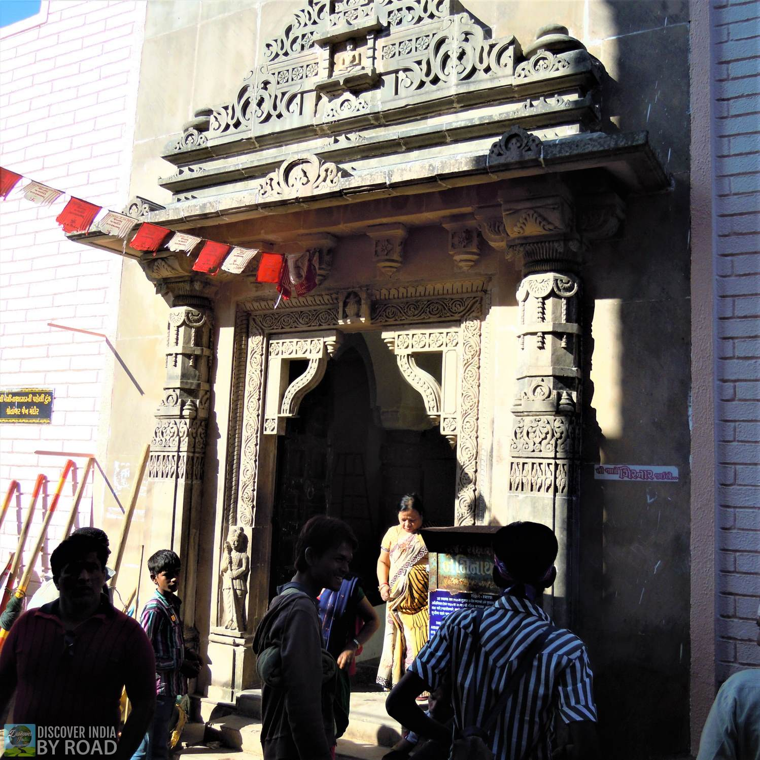 main entry gate of Neminath Jain Temple