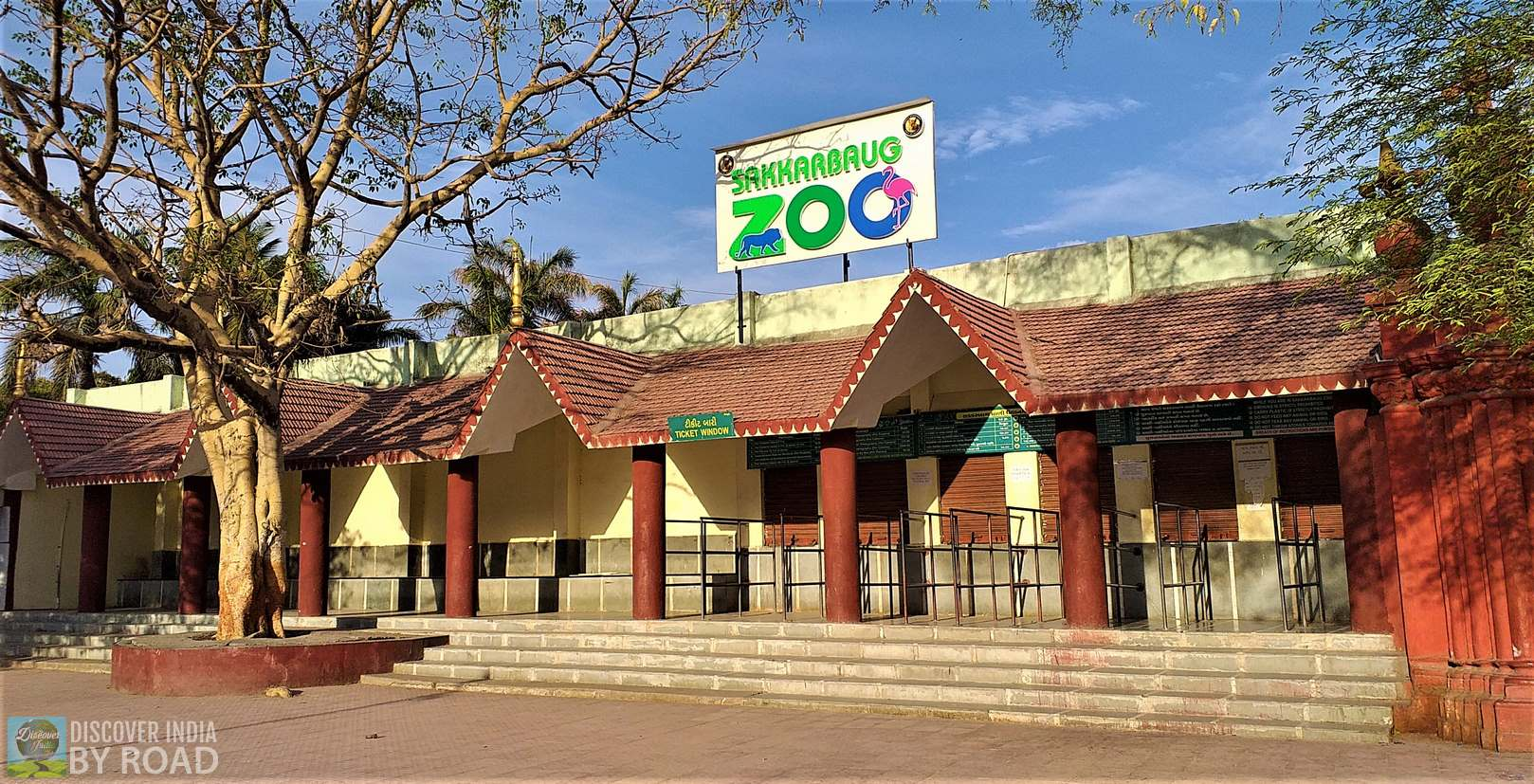 Sakkarbaug Zoo Ticket counter