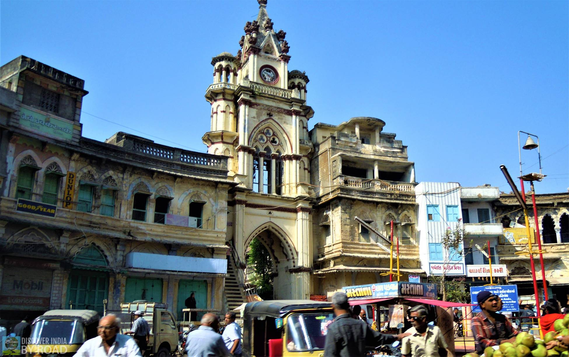 Vintage styled Streets of Junagadh