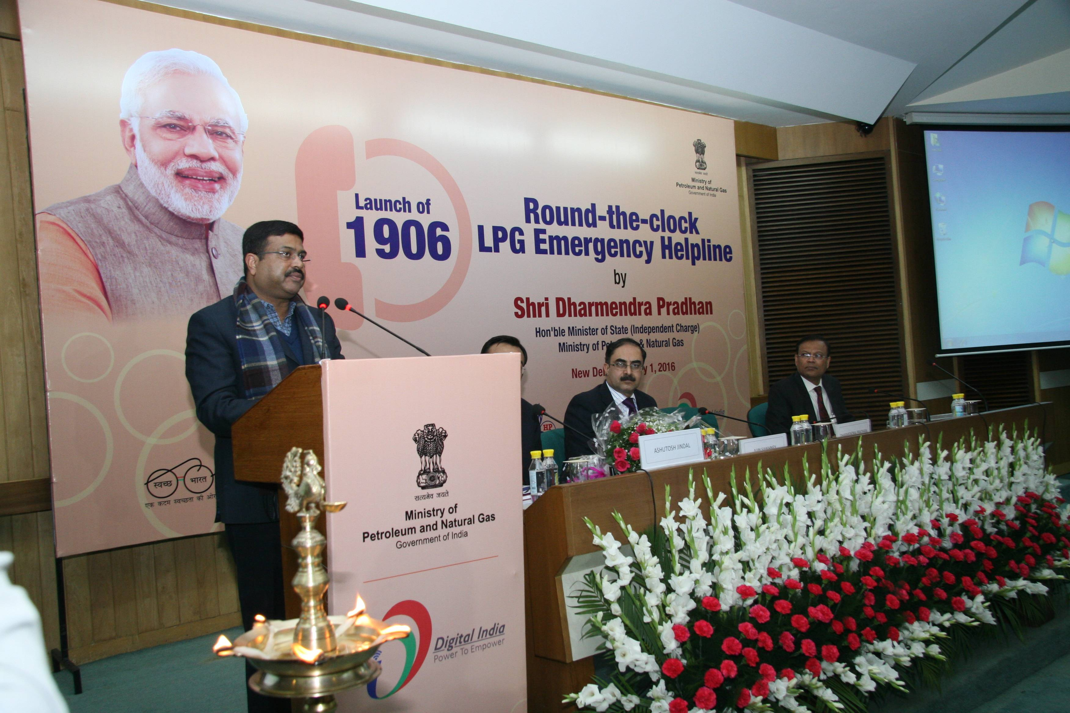 Emergency Gas (LPG) Leakage 24×7 Helpline by Government of India launched under Digital India