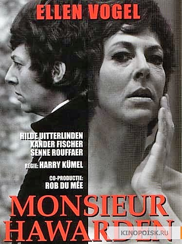 Monsieur Hawarden movie