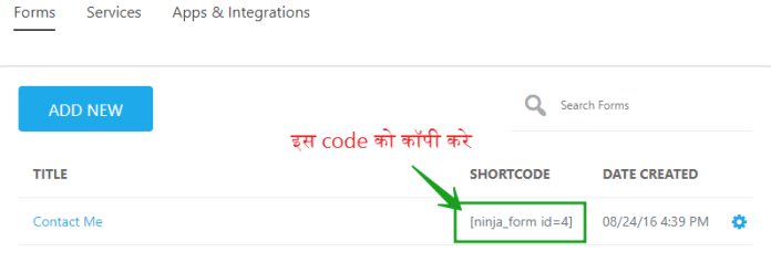 Copy shortcode from ninja forms dashboard