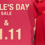 5 Websites That Are Having Epic Single Day Sales This 11 11