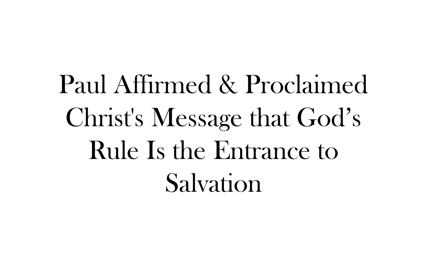 ESH-20 - The Discipline Of Disciple-Making - Seeing, Understanding, Entering, Living, & Seeking The Kingdom Of God ( (19)