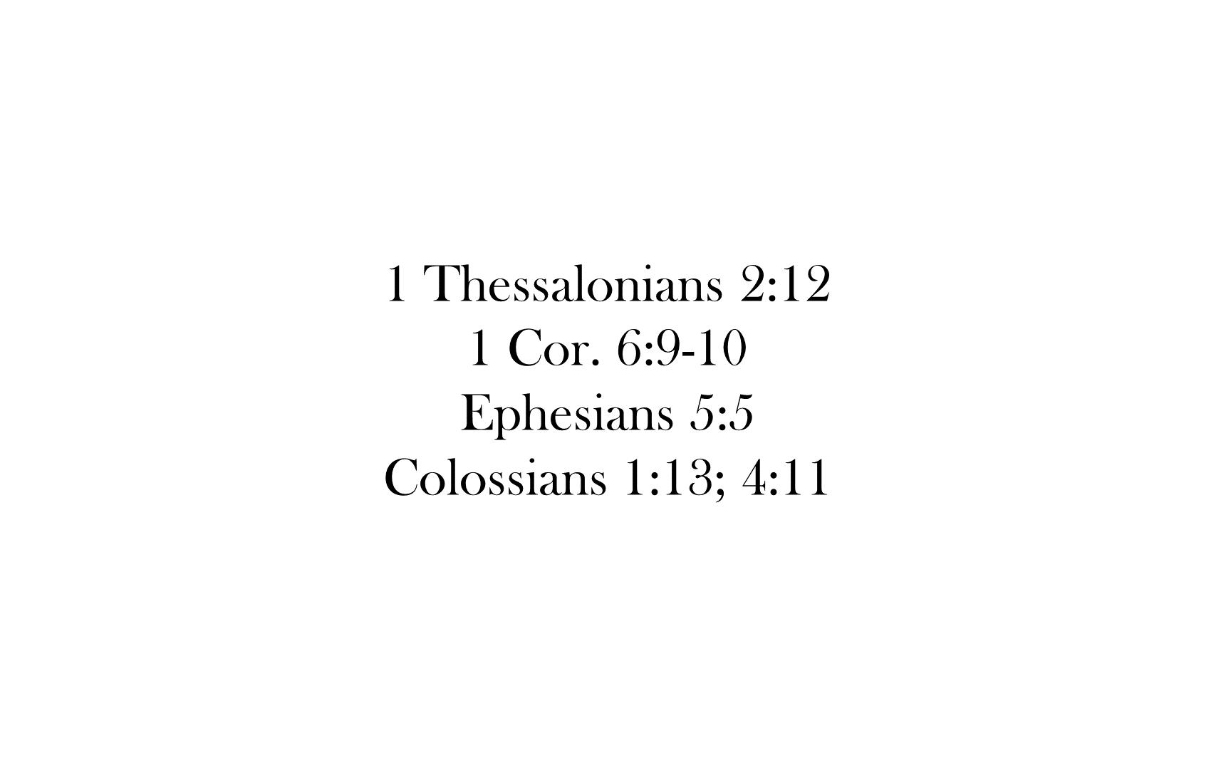 ESH-20 - The Discipline Of Disciple-Making - Seeing, Understanding, Entering, Living, & Seeking The Kingdom Of God ( (20)