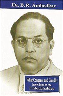 ambedkar - what congress and gandhi done -  the most famous & controversial banned books in India