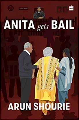 Best Legal Books of India - Anita Gets Bail: What Are Our Courts Doing? What Should We Do About Them? by Arun Shourie
