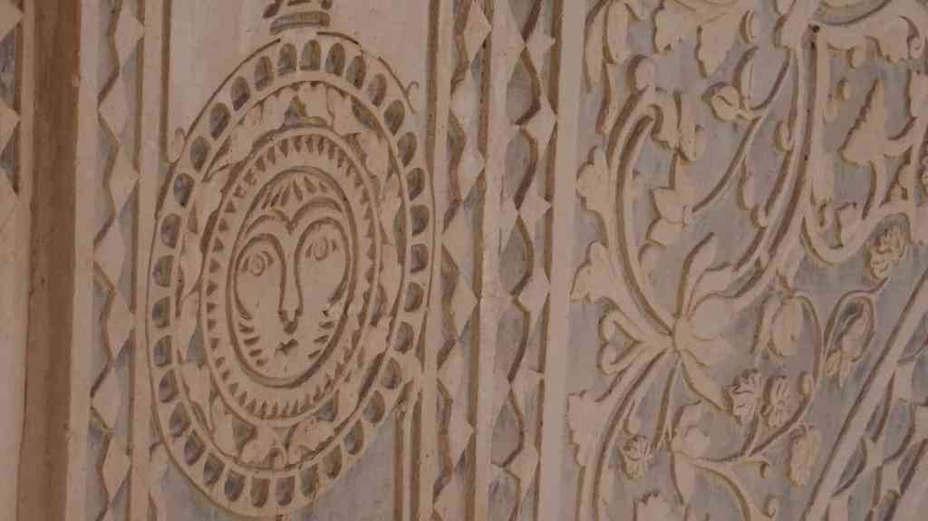 Symbol of Zoroastrian sun