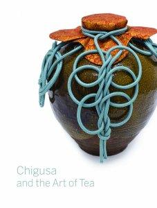 Chigusa