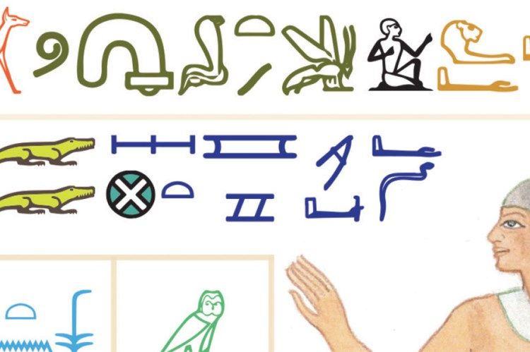 Egyptian writing and figures