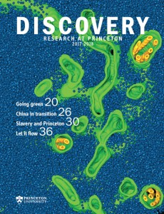 Discovery magazine cover