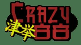 Crazy 88  Discovery Wiki