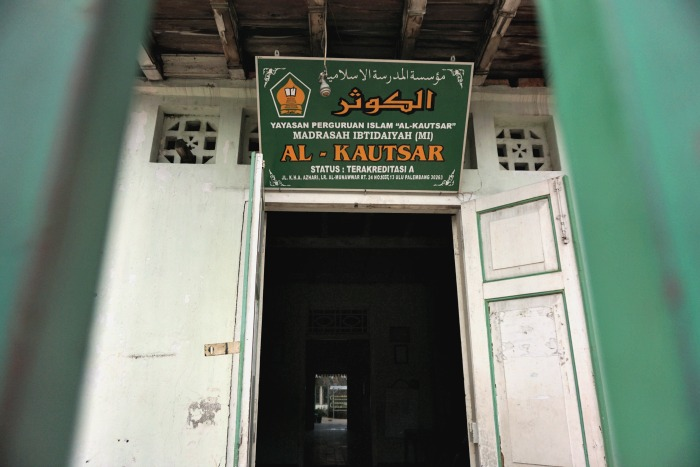 Elementary school Al Kautsar