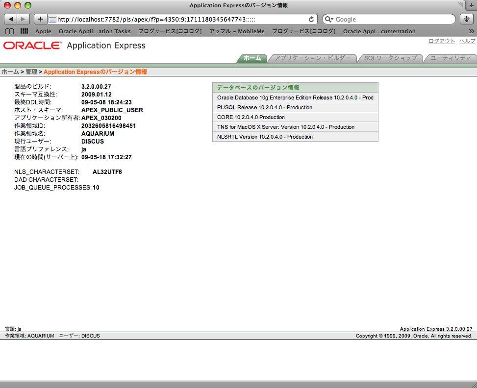 Mac De Oracle: Tiger Server De Oracle10g
