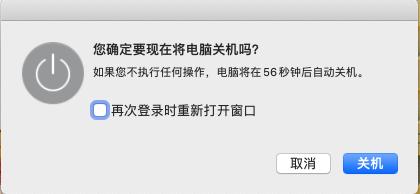Macbook air開機后總是會自動打開軟件… - Apple 社區