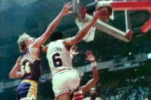 The different angles of the Dr. J layup