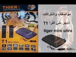 TIGER T1 MINI ULTRA HD SATELLITE RECEIVER SOFTWARE, TOOLS