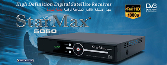 StarMax 5050 Full HD Receiver Software